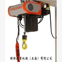 科尼Kone环链电动葫芦科尼起重配件刹车片制动器手电