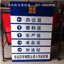 大型指路标志牌订做 大型指路标志牌哪家好 璐盟供