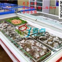 海鮮魚肉冰臺 超市冷藏儲冰展示柜 商用選菜臺冰鮮冷柜