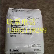 德国巴斯夫PBT/ASA S 4090 G2