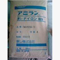 供應PA66 日本東麗 U320 塑膠原料