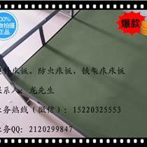珠三角连锁生产批发透气PVC塑料床板,透气PP塑胶床