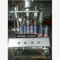 廠家直銷多種液體自噴漆灌裝機清洗劑灌裝機等多樣式機