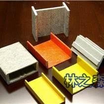 玻璃钢槽钢/玻璃钢拉挤型材生产商