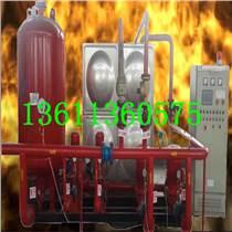 信远XY系列消防稳压设备