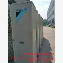 二手大金空调回收 二手上海大金空调 二手大金空调出售