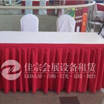 上海会议桌椅租赁 洽谈桌椅出租 庆典用品租用