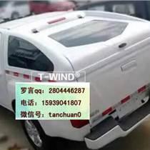 福迪雄狮F22皮卡车后箱货箱尾箱斜盖改装件