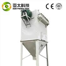 脈沖袋式除塵器鞏義環保設備廠家直銷
