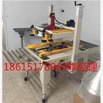 沃發生產大米谷物封口機大連鞍山腳踏式鋁架封口機