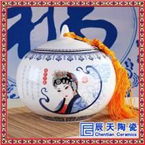 辰天陶瓷 陶瓷茶叶罐 手绘花鸟茶叶罐