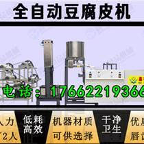 淄博豆腐皮機器 豆腐皮機視頻 豆腐皮機流程