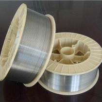 南京DY-YR302焊絲成分分析-元素分析機構