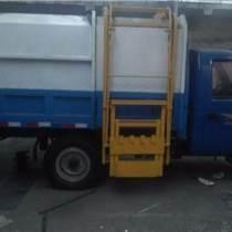 供应垃圾车时风华庆专用车