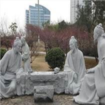 供青海水泥雕塑和西寧定做水泥雕塑定做