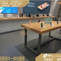 肆意狂歡體驗店小米手機體驗桌-小米配件柜悄然來襲