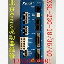 北京xenus伺服驅動器維修XTL-230-36北京