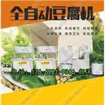 鹤壁豆腐机设备 豆腐机生产厂家 豆腐机生产线
