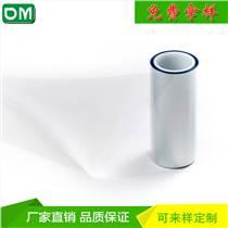 高粘pet硅胶保护膜 涂布保护膜厂家直销