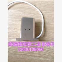 最新出品的TCK-1P,通用型磁性開關