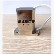 最新優質產品TCK-1P通用型磁性開關