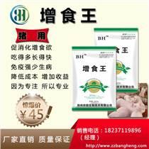 降低育肥豬養殖成本五招