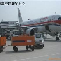 慈溪到西安国内空运信誉保证,安全直达,道勤物流