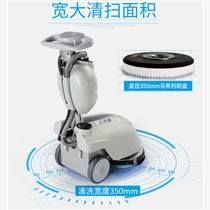 西安洗地机西安折叠式洗地机酒店专用洗地机洗地机