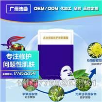 广东地区化妆品连锁店光速水润面膜代加工生产企业
