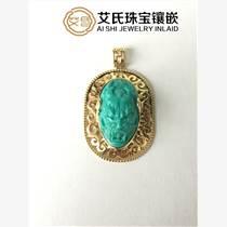 绿松石吊坠18K金定制镶嵌,绿松石饰品的鉴定