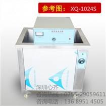 【陶瓷插芯专用超声波清洗机】厂家