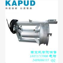 工業污水處理潛水回流泵QHB1.5