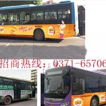安阳城际公交广告位置管理