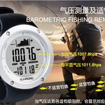 钓鱼运动手表 多功能钓鱼运动手表 多功能钓鱼运动手表