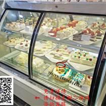 風冷弧形前開門西點慕斯冷藏展示柜,商用水果甜品保鮮柜