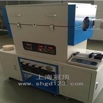上海冠頂上海管式爐生產廠家