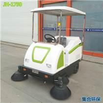 集合JH-1750电动驾驶式扫地机厂区广场用道路清扫