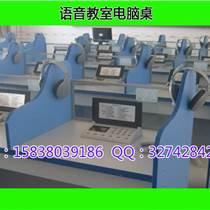 河南微機室電腦桌價格_鄭州學生電腦桌批發
