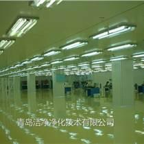 吕梁百级化验室,生物实验室,GMP无尘室