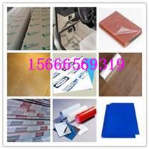 不锈钢板保护膜批发价格