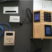 谷云卡通智能IC食堂消费、门禁、考勤一卡通管理系统