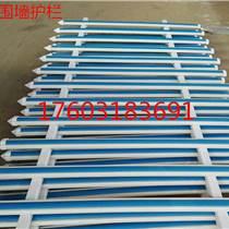 河北奔諾專業生產組裝式塑鋼圍墻護欄