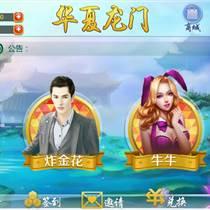 山东枣庄手机其牌游戏定制开发新模式