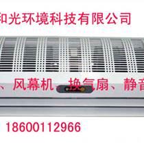 甘肅熱風幕機經銷商 蘭州風幕機供應商 蘭州熱風幕機