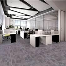韓華GoldTile塑膠地毯紋辦公室地板河南總代理