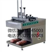 十堰哪里有卖羊肉切片机,羊肉切片机十堰多少钱一台