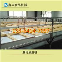 山東豆油皮機廠家 油皮腐竹機 腐竹機上門安裝教技術