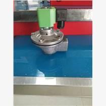 供應電石廠除塵器玻璃纖維針刺氈除塵濾袋批發零售