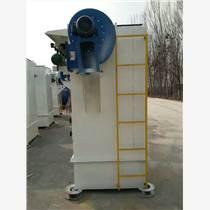 水泥廠倉頂UF單機除塵器32袋單機除塵器生產廠家泊頭