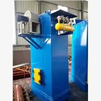 購買小型單機型號32袋UF單機袋式收塵器參照圖生產廠